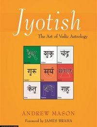 the art and science of vedic astrology volume 2 intermediate principles of astrology intermediate astrological techniques