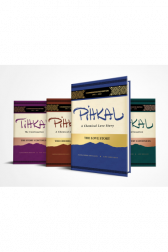 pihkal: a chemical love story & tihkal: the continuation